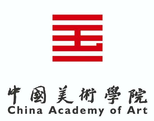 中国美术学院自考招生