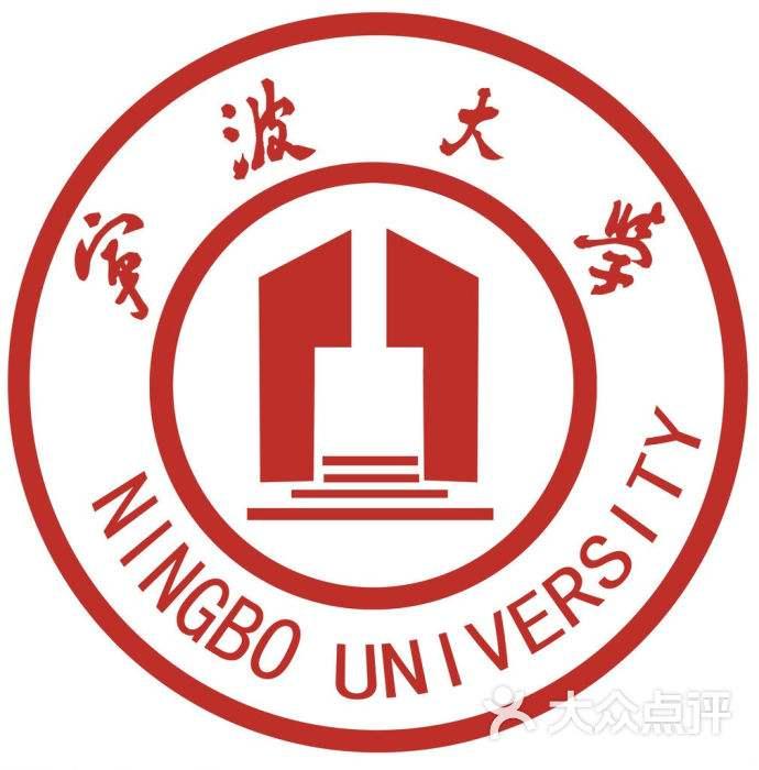 宁波大学自考招生