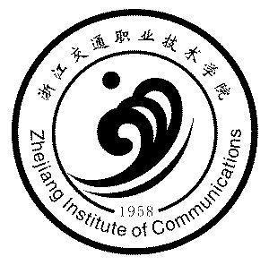 浙江交通职业技术学院自考招生