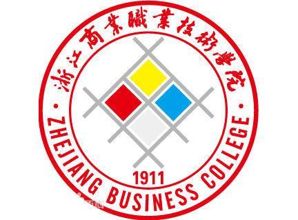 浙江商业职业技术学院自考招生